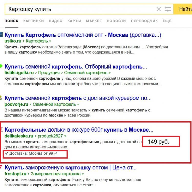 гей форум ставрополь яндекс