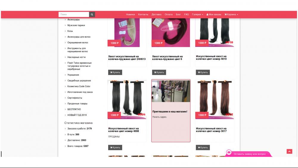 product-listing-ad-vamshop-1.thumb.png.8