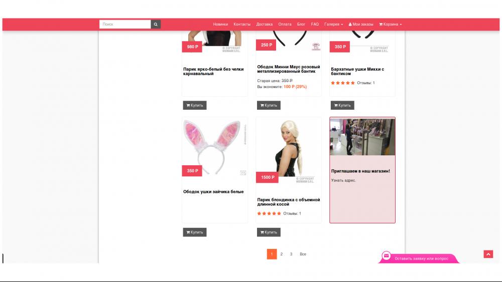 product-listing-ad-vamshop-2.thumb.png.d