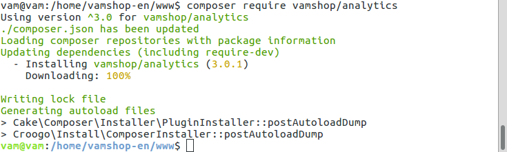 vamshop3-composer-install-module.png.cba