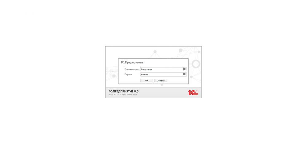 screencapture-185-246-89-100-IP1-ru-RU-2020-04-16-13_26_08.png