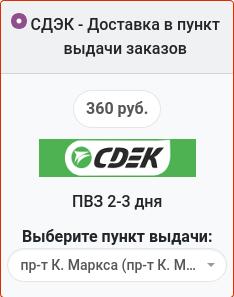 Screenshot_2020-10-21 Happy-Teddy ru.png