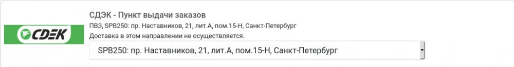 Screenshot_2021-05-19.png